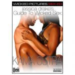 Jessica Drakes Guide To Wicked Sex KAMA SUTRA Sex Eduction DVD